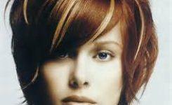 Für Diejenigen Von Euch, Die Cool Aussehen Wollen, Versuchen Sie Es Auszuwählen, Frisuren Damen Mittellang