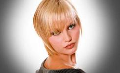Frisuren Frauen Kurz